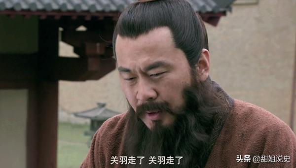 在諸葛亮出山之前,曹操曾給他寫過信?或許曹操知曉的不是諸葛亮