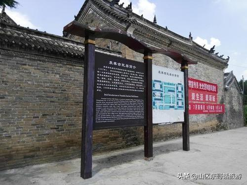 中華民國第一任大總統袁世凱的誕生地,河南省周口袁世凱故居