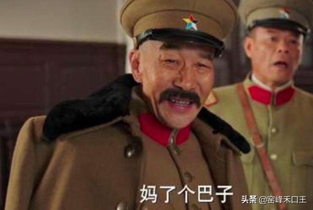 袁世凯病逝北洋军阀一分为三各大派系发展史