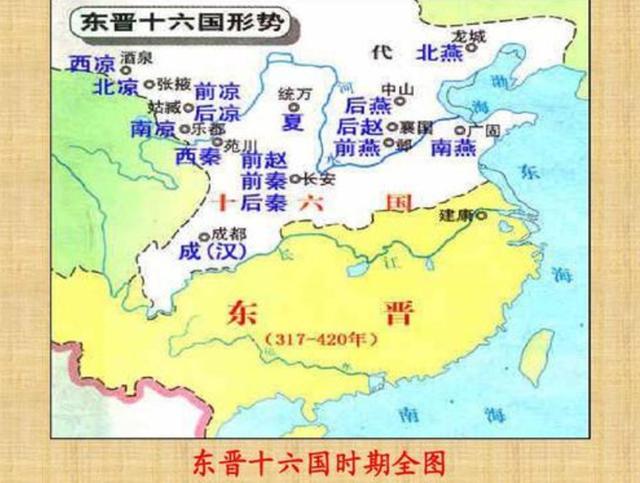 中国最混乱时期,国家太多随时可能被灭,皇室间血腥事件屡见不鲜